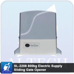 SL-2208