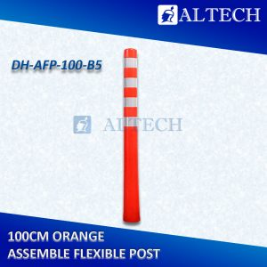 DH AFP-100B5